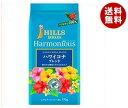 送料無料 日本ヒルスコーヒー ヒルス ハーモニアス ハワイコナブレンド(粉) 170g袋×12(6×2)袋入 ※北海道・沖縄・離島は別途送料が必要。