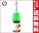 【送料無料】【2ケースセット】ユウキ食品 微量アルコールワイン スパークリング 750ml瓶×6本入×(2ケース) ※北海道・沖縄・離島は別途送料が必要。