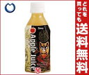 【送料無料】青森県りんごジュース シャイニー アップルジュース ねぶた 280mlペットボトル×24本入 ※北海道・沖縄・離島は別途送料が必要。