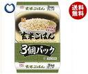 【送料無料】東洋水産 玄米ごはん 3個パック (160g×3個)×8個入 ※北海道・沖縄・離島は別途送料が必要。