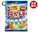 【送料無料】カバヤ ダブルソーダキャンディ 140g×10袋入 ※北海道・沖縄・離島は別途送料が必要。