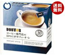 【送料無料】ドトールコーヒー ドトール コーヒー専門店のほろにがカフェ オ レ 7g×30P×24箱入 ※北海道 沖縄 離島は別途送料が必要。