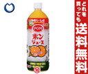 【送料無料】えひめ飲料 POM(ポン) ポンジュース 1L(1000ml)ペットボトル×6本入 ※北海道・沖縄・離島は別途送料が必要。
