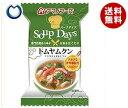 【送料無料】アマノフーズ フリーズドライ スープデイズ トムヤムクン 10食×6箱入 ※北