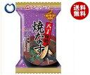 【送料無料】アマノフーズ フリーズドライ 八丁味噌(焼なす) 10食×12箱入 ※北海道・沖縄・離島は別途送料が必要。