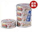 【送料無料】富永貿易 綱一番 まぐろフレーク缶詰 70g缶×48(4P×12)個入 ※北海道・沖縄・離島は別途送料が必要。