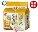 【送料無料】アイリスオーヤマ 生鮮米 北海道産ななつぼし 1.5kg×4袋入 ※北海道・沖縄・離島は別途送料が必要。