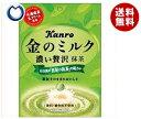 【送料無料】カンロ 金のミルクキャンディ 抹茶 70g×6袋入 ※北海道 沖縄 離島は別途送料が必要。