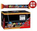 【送料無料】三立製菓 チョコバット エース 30本入 ※北海道 沖縄 離島は別途送料が必要。