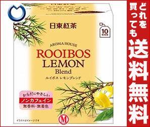【送料無料】三井農林 日東紅茶 アロマハウス ルイボス レモン 1.5g×10袋×36個入 ※北海道・沖縄・離島は別途送料が必要。