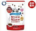 【送料無料】アイシア MiawMiaw(ミャウミャウ) カリカリ小粒タイプ まぐろ味 270g×12個入 ※北海道・沖縄・離島は別途送料が必要。