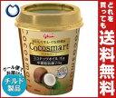 【送料無料】【チルド(冷蔵)商品】グリコ乳業 ココスマート コーヒー 300ml×10本入 ※北海道・沖縄・離島は別途送料が必要。