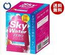 【送料無料】【2ケースセット】クラシエ スカイウォーターゼロ ライチ味 1L用 (9g×2×5袋)×1箱入×(2ケース) ※北海道・沖縄・離島は別途送料が必要。