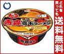 【送料無料】日清食品 麺ニッポン 青森濃厚煮干ラーメン 108g×12個入 ※北海道・沖縄・離島は別途送料が必要。