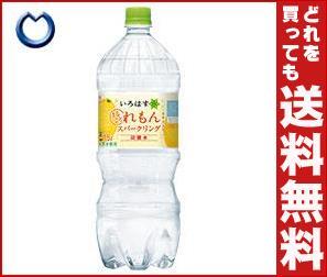 【送料無料】コカコーラ い・ろ・は・す(いろはす) スパークリング れもん 1.5Lペットボトル×8本入 ※北海道・沖縄・離島は別途送料が必要。