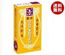 【送料無料】森永製菓 ミルクキャラメル 12粒×10個入 ※北海道・沖縄・離島は別途送料が必要。