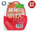 【送料無料】越後製菓 越後のごはん 200g×20個入 ※北海道・沖縄・離島は別途送料が必要。