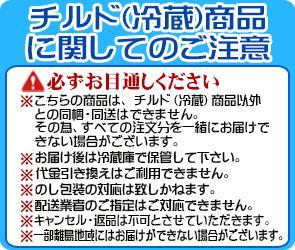 【12月11日(火)1時59まで全品対象 最大...の紹介画像2