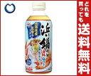 【送料無料】ヤマサ醤油 浜鍋つゆ 海鮮塩仕立て 500ml×12本入 ※北海道・沖縄・離島は別途送料が必要。
