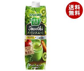 【送料無料】【2ケースセット】カゴメ 野菜生活1...の商品画像