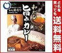 【送料無料】【2ケースセット】ハチ食品 和だし 旨みカレー 200g×20個入×(2ケース) ※北海道・沖縄・離島は別途送料が必要。