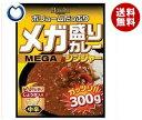 【送料無料】【2ケースセット】ハチ食品 メガ盛りカレー ジンジャー 300g×20個入×(2ケース) ※北海道・沖縄・離島は別途送料が必要。