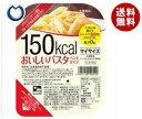 【送料無料】大塚食品 マイサイズ おいしいパスタ ペンネタイプ 90g×24個入 ※北海道・沖縄・離島は別途送料が必要。