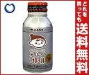 【送料無料】【2ケースセット】チチヤス 牛乳たっぷりミルク珈琲 215mlボトル缶×24本入×(2ケース) ※北海道・沖縄・離島は別途送料が必要。