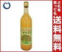 【送料無料】上北農産加工 樹成完熟りんごジュース 720ml瓶×6本入 ※北海道・沖縄・離島は別途送料が必要。