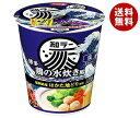 ショッピングサンヨー 送料無料 サンヨー食品 サッポロ一番 和ラー 博多 鶏の水炊き風 73g×12個入 ※北海道・沖縄・離島は別途送料が必要。