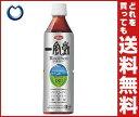 【送料無料】渡辺製麺 博多一風堂 ルイボスティー 500mlペットボトル×24本入 ※北海道・沖縄・離島は別途送料が必要。