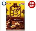 【送料無料】ギンビスしみチョココーン70g×12個入※北海道・沖縄・離島は別途送料が必要。