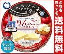 【送料無料】【2ケースセット】【チルド(冷蔵)商品】雪印メグ...