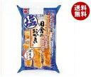 【送料無料】岩塚製菓 田舎のおかき塩味 9本×12袋入 ※北海道・沖縄・離島は別途送料が必要。