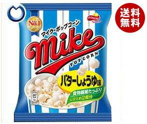 【送料無料】フリトレー マイクポップコーン バターしょうゆ味 50g×12袋入 ※北海道・沖縄・離島は別途送料が必要。