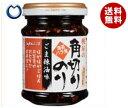 送料無料 桃屋 角切りのり ごまラー油味 60g瓶×12個入 ※北海道・沖縄・離島は別途送料が必要。