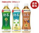 【6月19日(火)10時〜全品対象エントリー&購入...