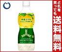 【送料無料】アサヒ飲料 特産三ツ矢 鳥取県産二十世紀梨 460mlペットボトル×24本入 ※北海道・沖縄・離島は別途送料が必要。