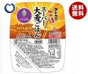 【送料無料】サトウ食品 サトウのごはん スーパー大麦ごはん ...