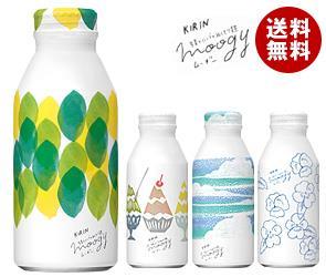 【送料無料】【2ケースセット】キリン 生姜とハー...の商品画像