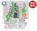 【送料無料】【2ケースセット】セレス 濱田精麦 もち麦ごはん 180g×24(12×2)個入×(2ケ