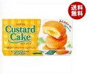 送料無料 ロッテ カスタードケーキ 6個×5箱入 ※北海道・沖縄・離島は別途送料が必要。