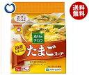 【送料無料】【2ケースセット】東洋水産 マルちゃん 素材のチカラ たまごスープ (6.4g×5食)×6袋入×(2ケース) ※北海道・沖縄・離島は別途送料が必要。