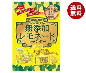 【送料無料】ノーベル製菓 無添加レモネード 90g×6袋入 ※北海道・沖縄・離島は別途送料が必要。