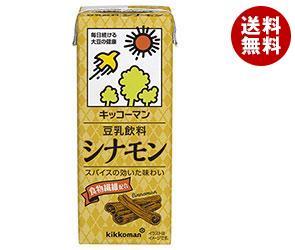 【送料無料】キッコーマン 豆乳飲料 シナモン 200ml紙パック×18本入 ※北海道・沖縄・離島は別途送料が必要。