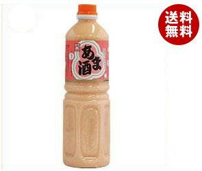 【送料無料】ヤマク食品 あま酒 1Lペットボトル×6本入 ※北海道・沖縄・離島は別途送料が必要。