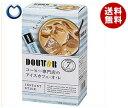 【送料無料】ドトールコーヒー ドトール スティックアイスカフェ オ レ 12g×7P×36(6×6)箱入 ※北海道 沖縄 離島は別途送料が必要。