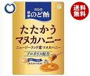 【送料無料】【2ケースセット】カンロ 健康のど飴たたかうマヌカハニー 80g×6袋入×(2