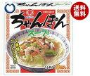 送料無料 ヒガシマル醤油 ちゃんぽんスープ 3袋×10箱入×(2ケース) ※北海道・沖縄・離島は別途送料が必要。