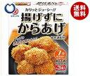 送料無料 ヒガシマル醤油 揚げずにからあげ 鶏肉調味料 3袋×10箱入 ※北海道・沖縄・離島は別途送料が必要。